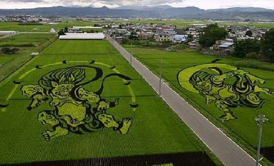 Shangrala's Japan Crop Art