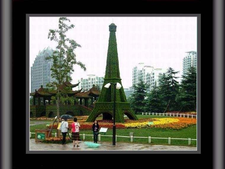Shangrala's Montreal Gardens