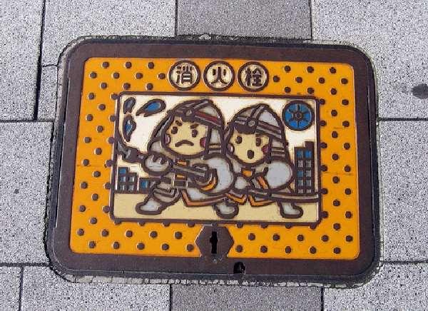 Shangrala's Japan Manhole Cover Art