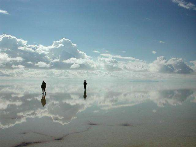 Shangrala's World's Largest Mirror