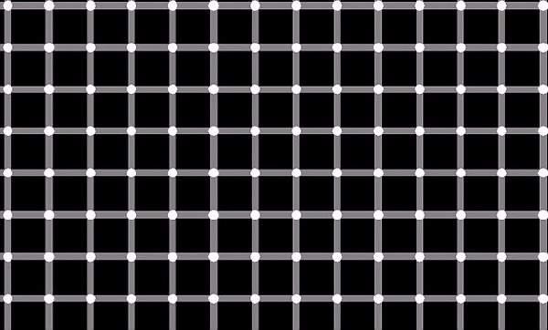 Shangrala's Cool Optical Illusions 2