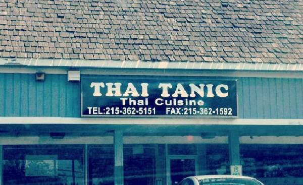 Shangrala's Ingenious Business Names