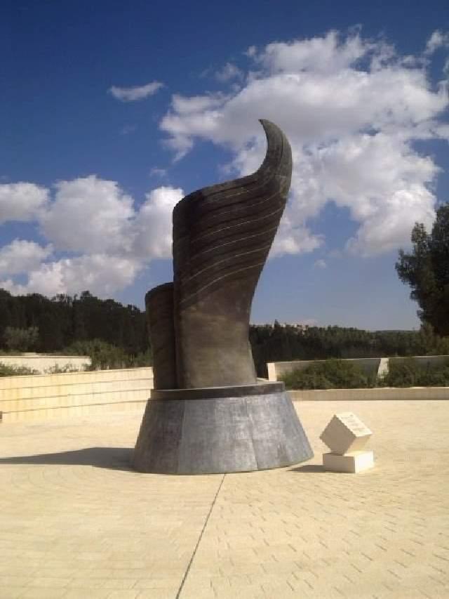 Shangrala's Israel's 9/11 Tribute