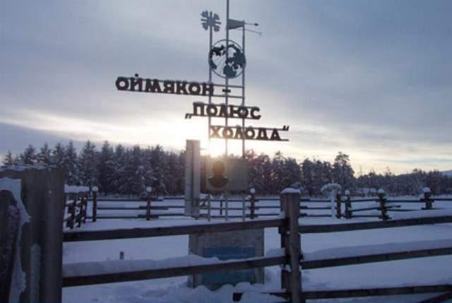 Shangrala's World's Coldest City