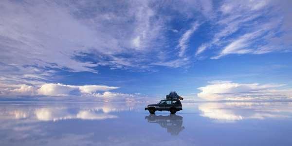 Shangrala's World's Largest Mirror 2