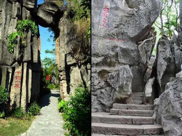 Shangrala's Shilin Stone Forest
