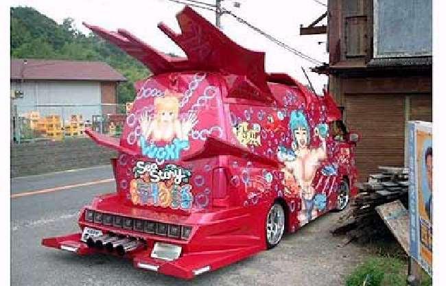 Shangrala's Freaky Art Vans
