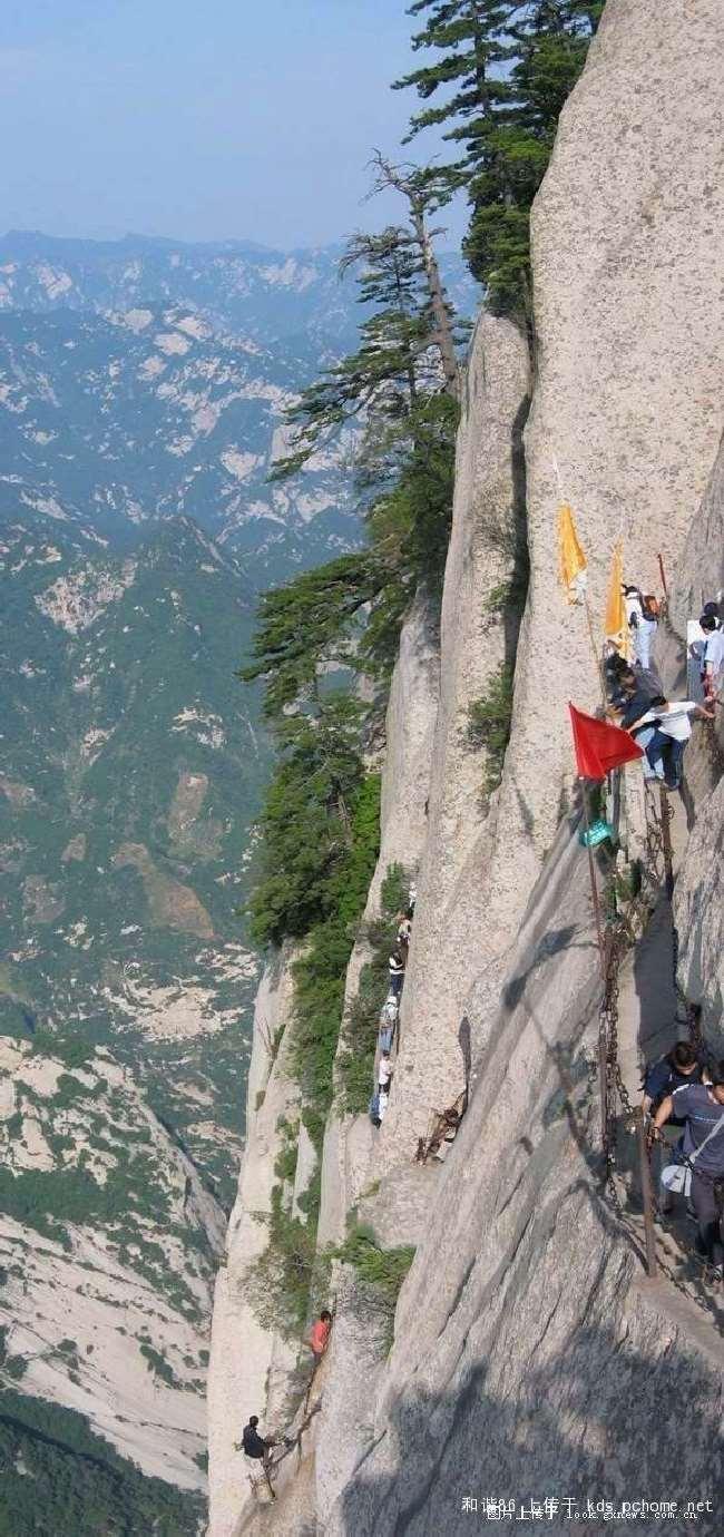 Shangrala's Hiking In China