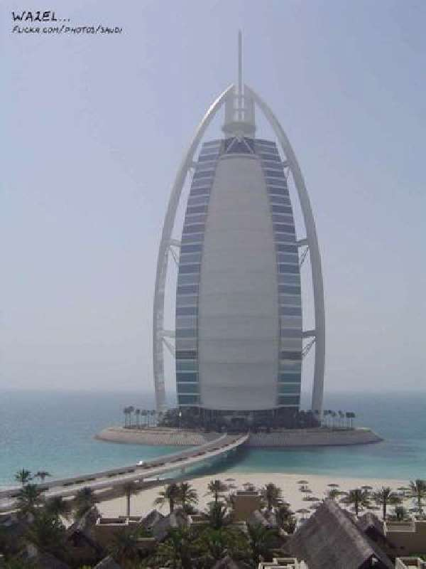 Shangrala 39 s world 39 s largest things for Biggest hotel in dubai